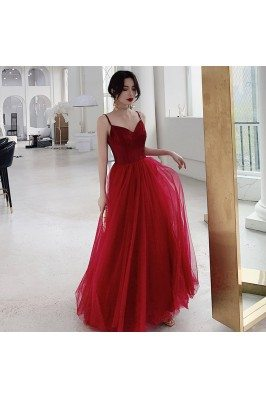 Red Burgundy Tulle Two Tone...
