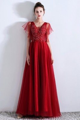 Aline Long Tulle Red Prom...