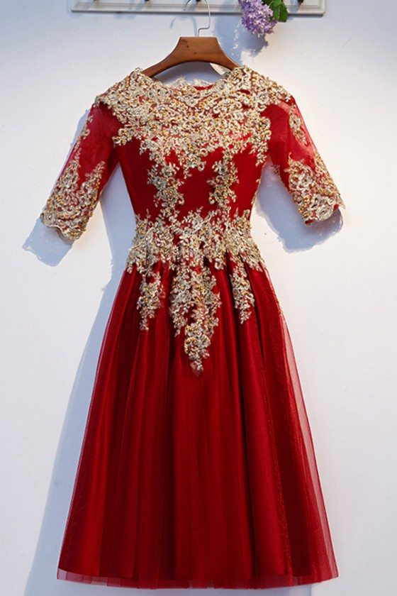 Short Burgundy Red Tulle Wedding Party Dress With Gold Embroidery