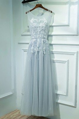 Grey A Line Lace Cheap Prom...