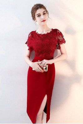 Burgundy Short Lace Sleeves...